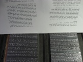 Sheet and type form on the press