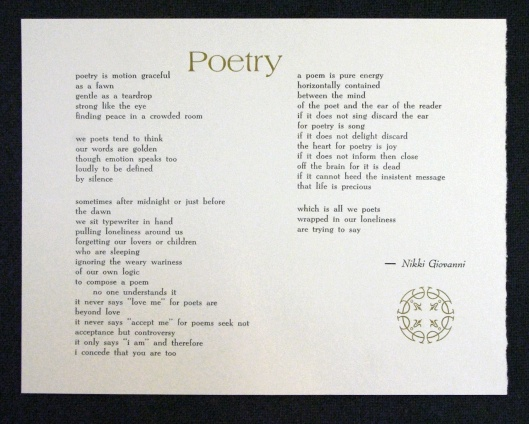 Poetry by Nikki Giovanni