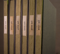 spine label detail